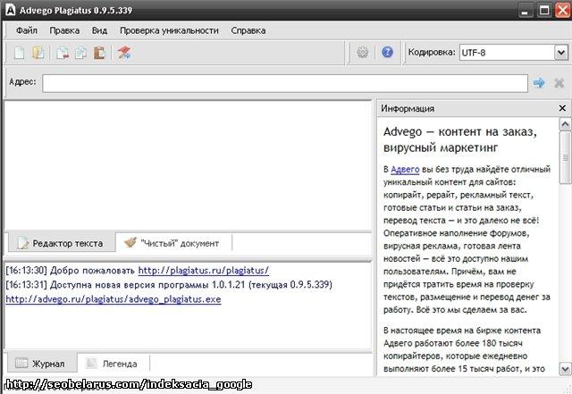Быстрая индексация интернет-страниц 2